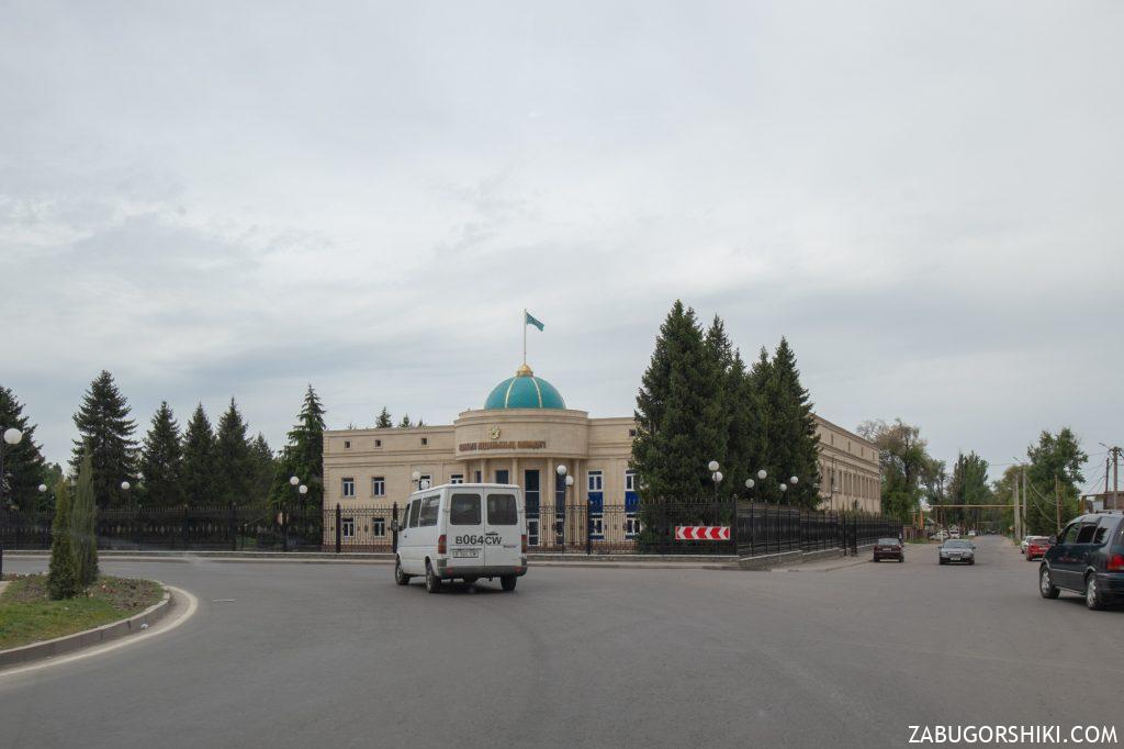 Узынагаш, Казахстан, здание акимата