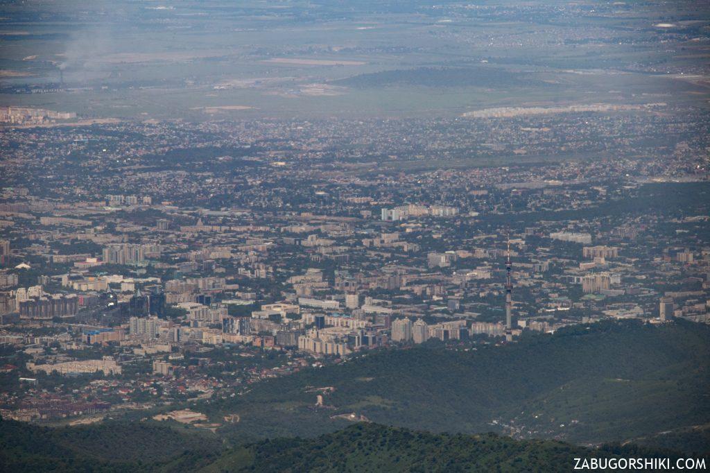 Вид на Алматы с гор