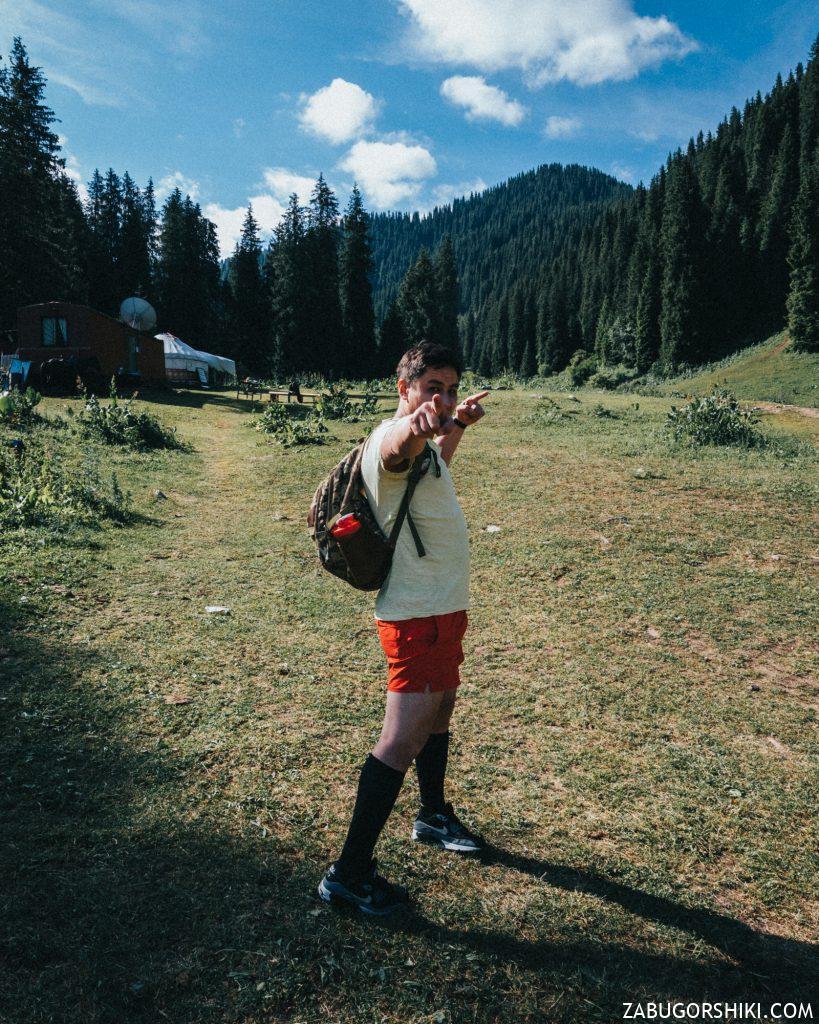 Руслан в самом начале маршрута.