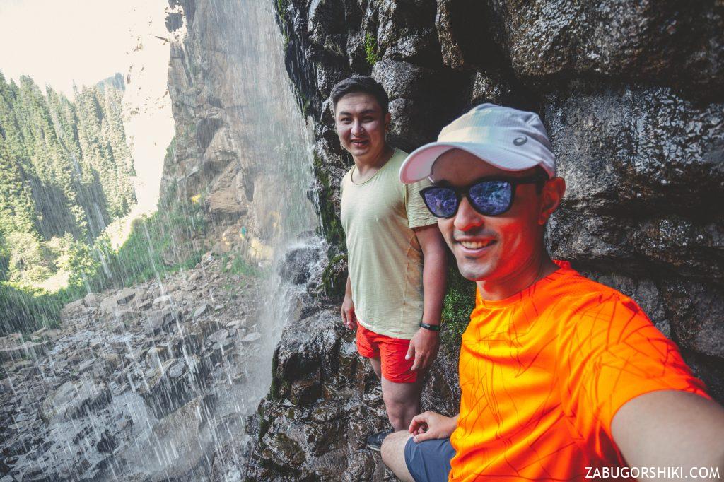 Внутри Бутаковского водопада
