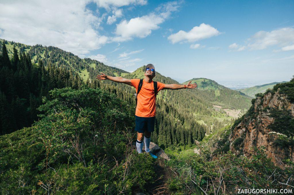 Ренат в горах Алматы